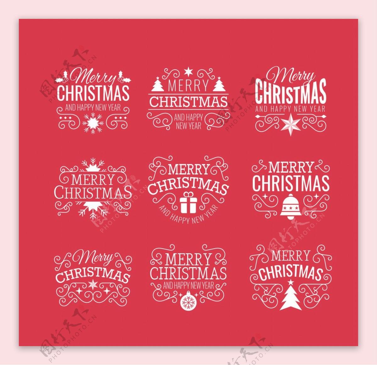 复古圣诞徽章