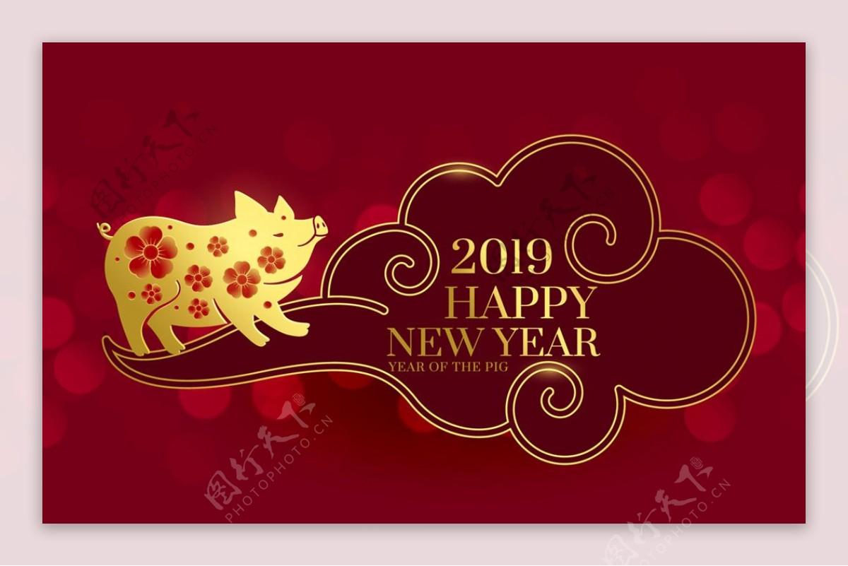 2019年金猪插画
