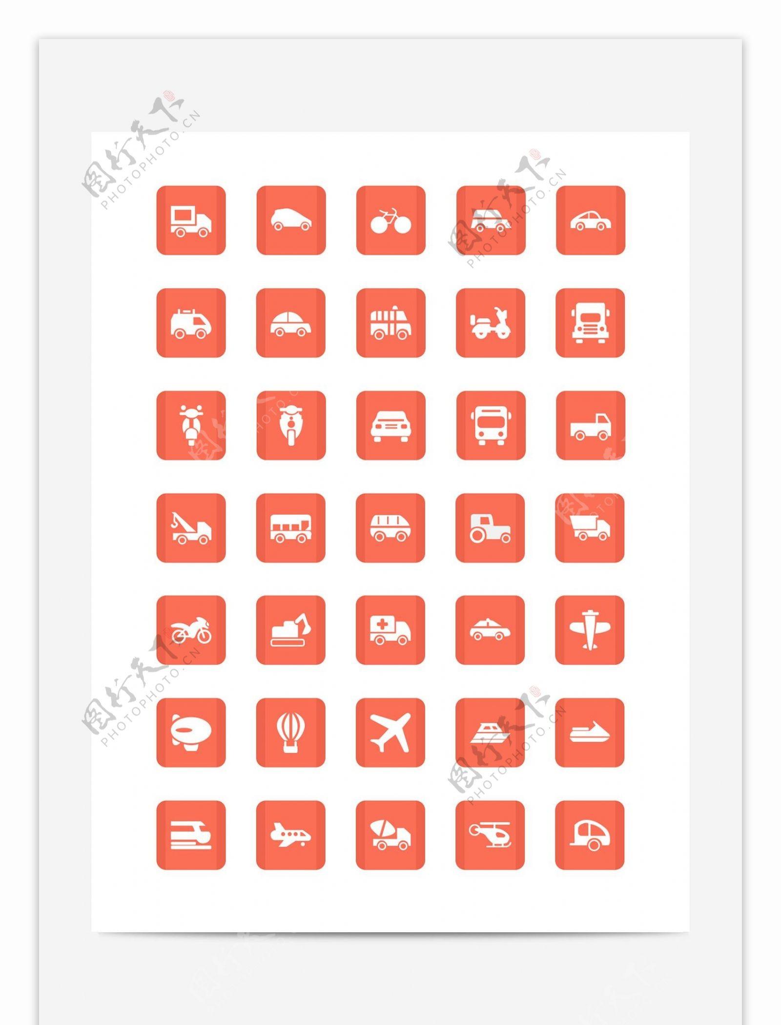 剪纸风icon设计